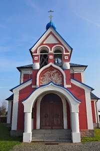 Pravoslavný chrám sv.Ludmily v Řimicích_3